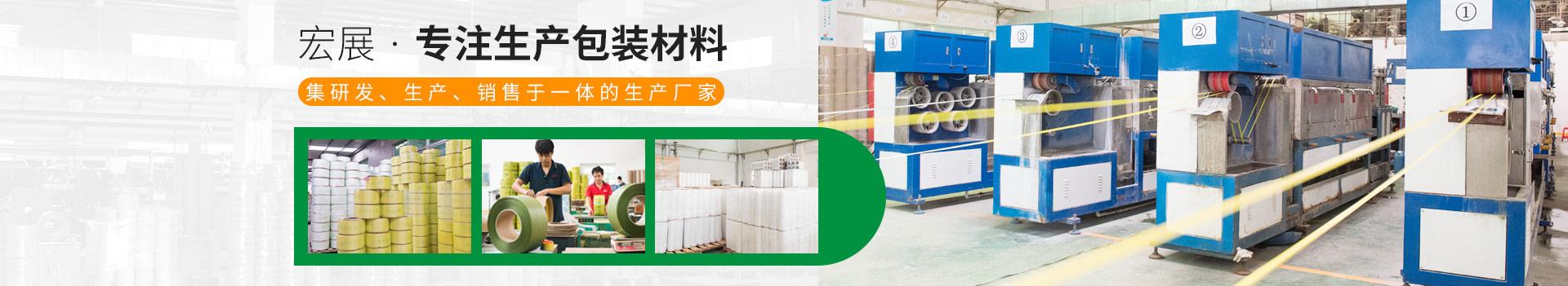 摩鑫平台-专注生产包装材料