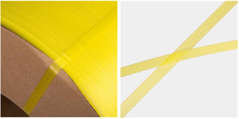 黄透明机用打包带